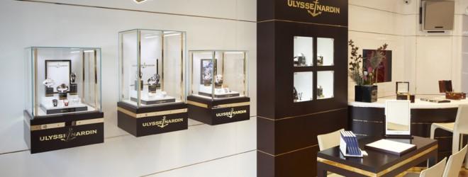 Ulysse Nardin une boutique à Genève
