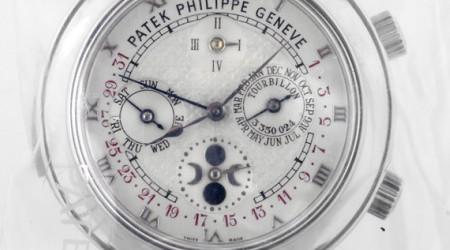 Patek Philippe Reference 5002P